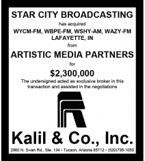 Website - Artistic Media Partners and Star City Bdcstg